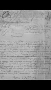 14 погромов произошло в Брацлаве за три года