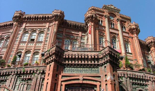 Kollegium Phanar