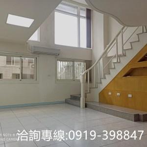 潭子-頭家國小樓中樓華廈~3房+平面車位