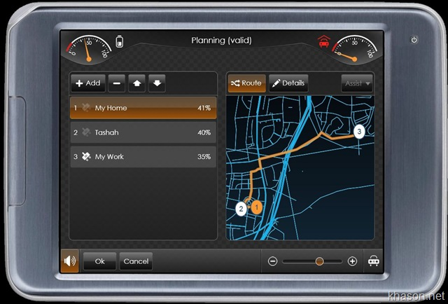 Better Place in-car console WPF prototype