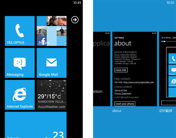 taking screenshots on windows phone 7.5
