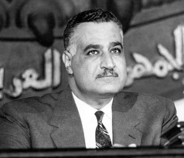 https://i1.wp.com/www.istitutoeuroarabo.it/DM/wp-content/uploads/2017/04/copertina-Gamal-Abd-el-Nasser.jpg