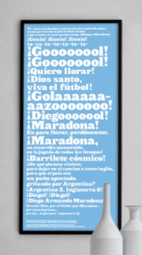 posterScreen