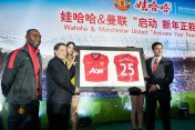 Manchester United Signs Sponsorship Deal With Wahaha