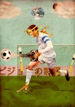 football_3