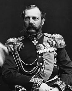 Tarul Alexandru al II-lea