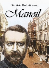 manoil-dimitrie-bolintineanu