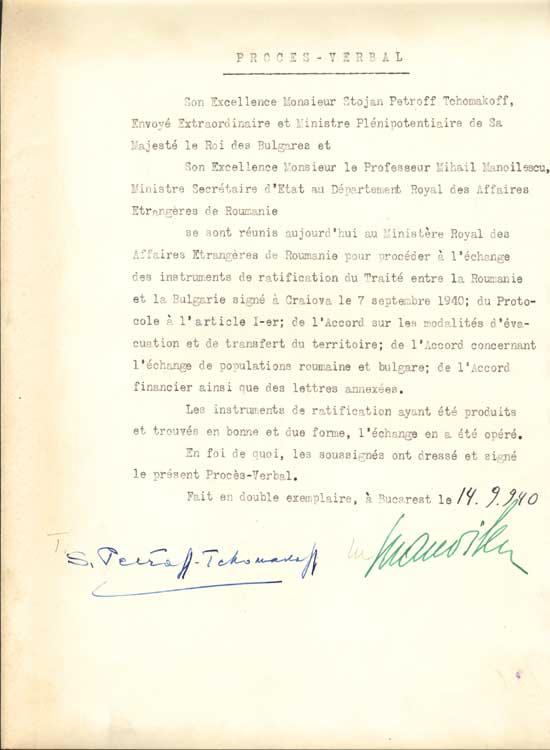 Această imagine are atributul alt gol; numele fișierului este Tratatul-de-la-Craiova-Procesul-verbal.jpg