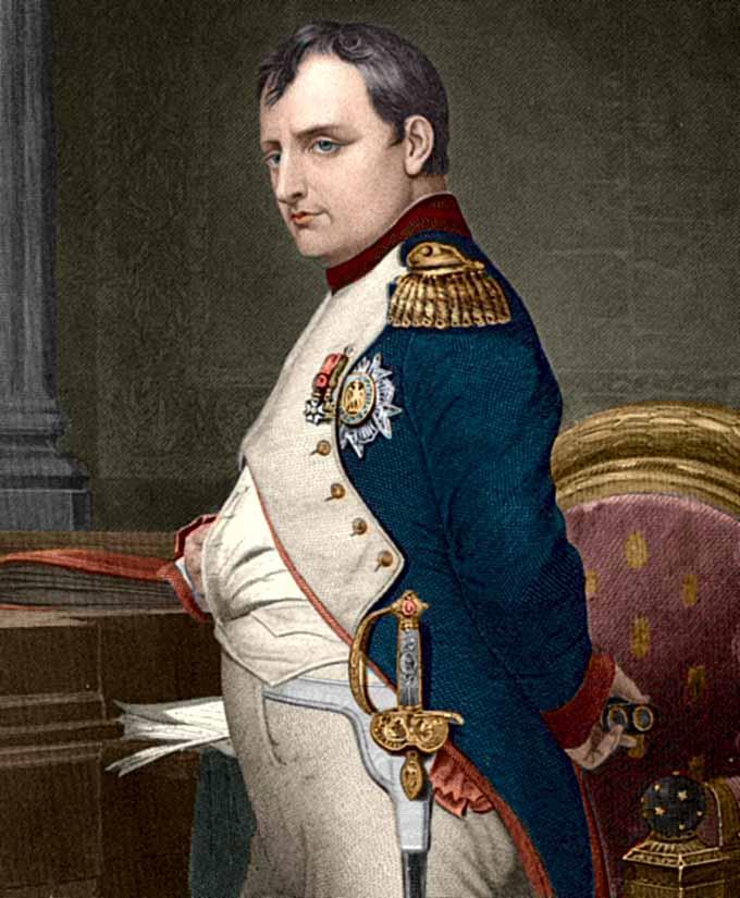 Napoleon Bonaparte despre istorie