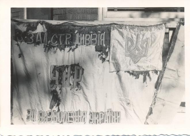 Прапор 3-ї Залізної дивізії