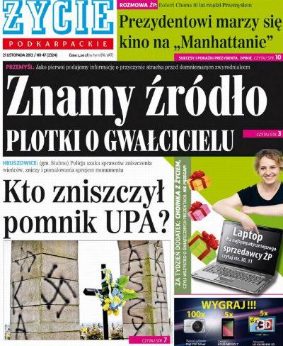 У Польщі сплюндровано могилу воїнів УПА. ФОТО | Історична ...