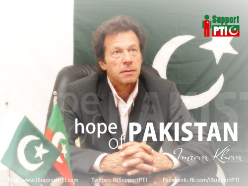 hope-of-pakistan