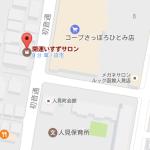サロン名をGoogle mapに登録