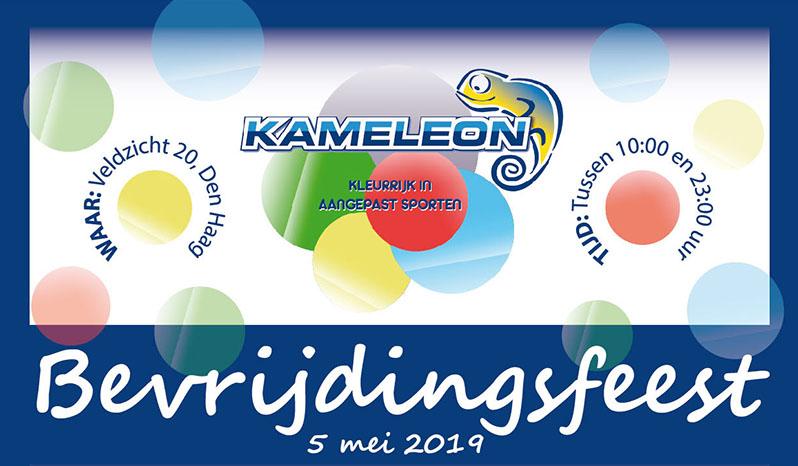 ISV Kameleon Bevrijdingsfeest