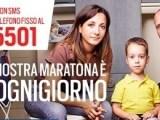 telethon2014 italiaccessibile - Dal 19 al 28 dicembre a Lecce il contest fotografico 'Amare le Differenze' indetto da Movidabilia.