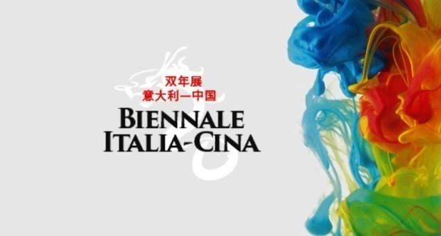 La Biennale Italia-Cina accessibile alle persone con disabilità