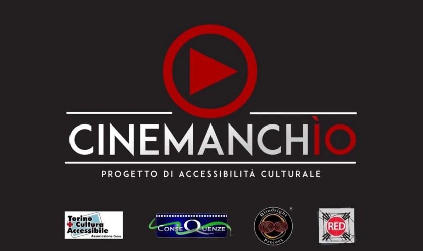 cinemanchio-accessibilita-cinema