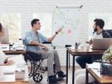 lavoro disabilita - 3 DICEMBRE 2018 : GIORNATA INTERNAZIONALE DELLE PERSONE CON DISABILITÀ