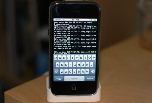 iPhone hack 0001 DevTeam rilascia redsn0w 0.9.5, il jailbreak di iPhone OS 4.0 beta