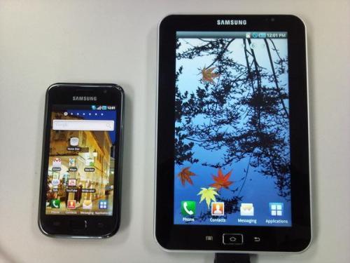 samsung GalaxyTab 001 500x375 Galaxy Tab: Tra qualche giorno Samsung potrebbe svelare il suo tablet con schermo Super AMOLED e Android 2.2