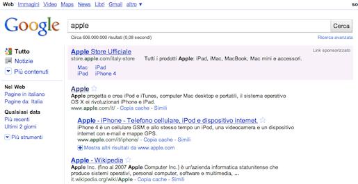 introappleadword 12 Milioni di Dollari lanno di spese pubblicitarie. Così Google viene finanziata da Apple.