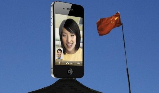 iphone4cina iPhone 4 conquista la Cina.