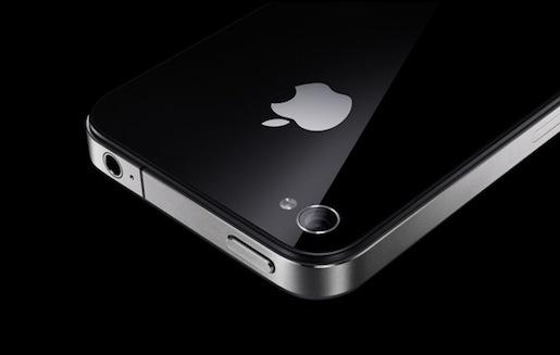 iphone 4 3 iPhone 4, il più affidabile tra tutti.