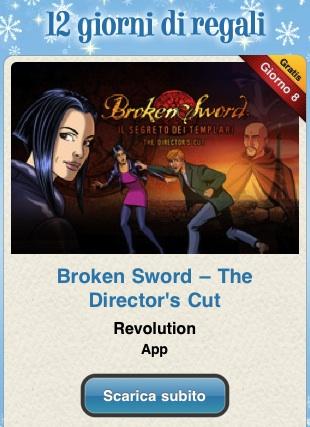 Broken Sword: The Director's Cut