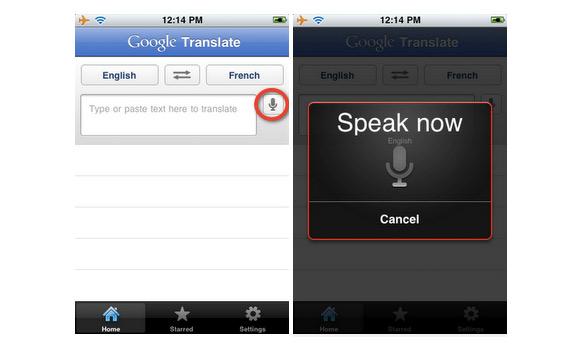 gt È uscito Google Translate per iOS