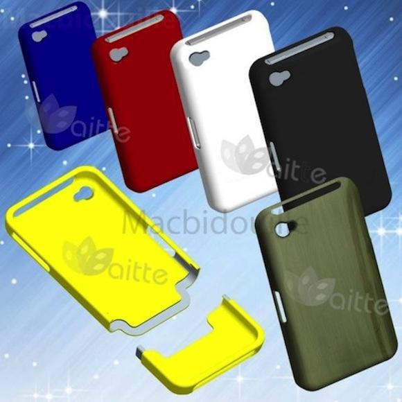 152957 iphone 5 cases Alcune custodie per iPhone 5 suggeriscono un design molto simile alla quarta generazione
