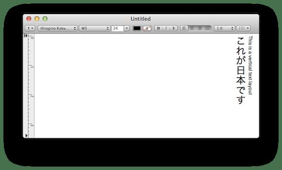 LionTE2 Mac OS X Lion ha un nuovo TextEdit: supporto alla scrittura verticale e nuova barra degli strumenti