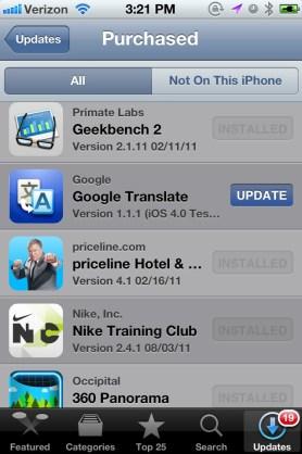 iOS5b6.001.081911 580x870 iOS 5 elimina la barra di avanzamento negli aggiornamenti in App Store