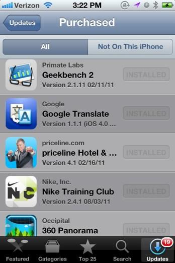 iOS5b6.003.081911 580x870 iOS 5 elimina la barra di avanzamento negli aggiornamenti in App Store