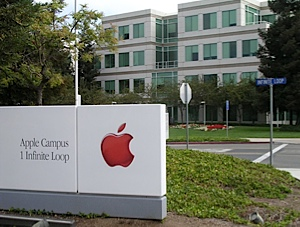 Apple Campus big La conferenza di Apple del 4 ottobre si terrà al Campus di Cupertino?