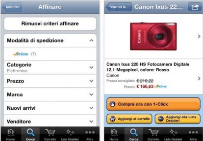 amazon mobile Amazon Mobile si aggiorna alla versione 1.7