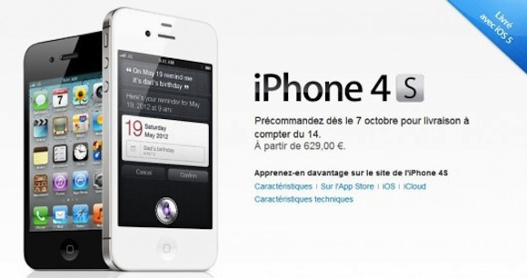 fr iphone 4s Disponibili i primi prezzi delliPhone 4S in Francia, Germania e Inghilterra