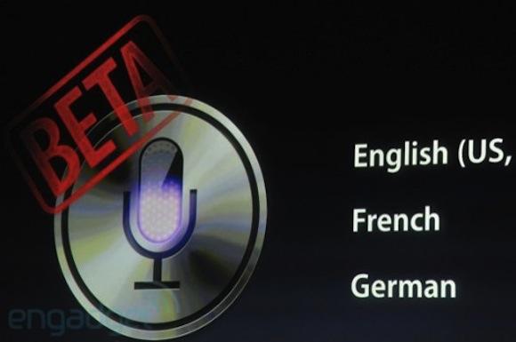 iphone5apple2011liveblogkeynote1559 530x352 Siri: lassistente vocale presente su iPhone 4S