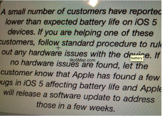 Schermata 11 2455874 alle 21.21.26 Apple rilascia iOS 5.0.1 ad alcuni utenti per testare i miglioramenti sulla durata della batteria