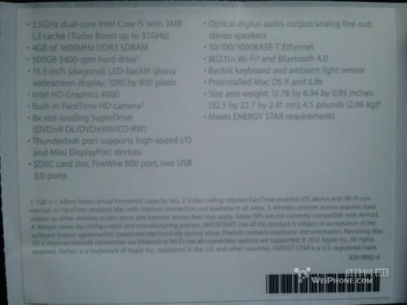 probabili caratteristiche macbookpro 580x435 Dopo due lunghi anni Apple potrebbe finalmente aggiornare la linea Mac Pro