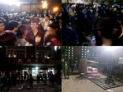 foxconn taiyuan riot Rivolta nella fabbrica cinese di Foxconn