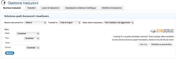 Schermata 2012 11 18 alle 19.39.18 580x195 WPML, il tuo sito Wordpress diventa multilingue