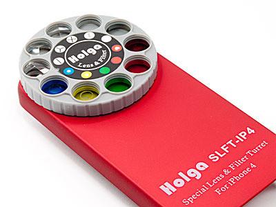 SLFT IP4 Red Flat 1024x1024 Top10 gadget per trasformare liPhone in una fotocamera professionale