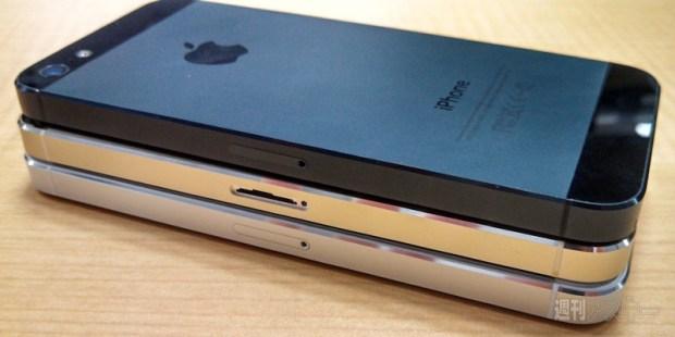 gold iphone5s 6 620x310 iPhone 5s: colorazione Oro sempre più probabile