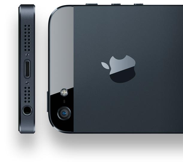 iPhone 5 Ladri allApple Store allOrio Center: Rubano solo iPhone 5