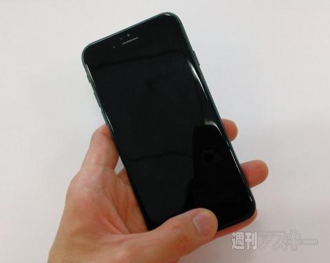 iphone6.4 Nuove immagini di presunti iPhone 6 impazzano sul web