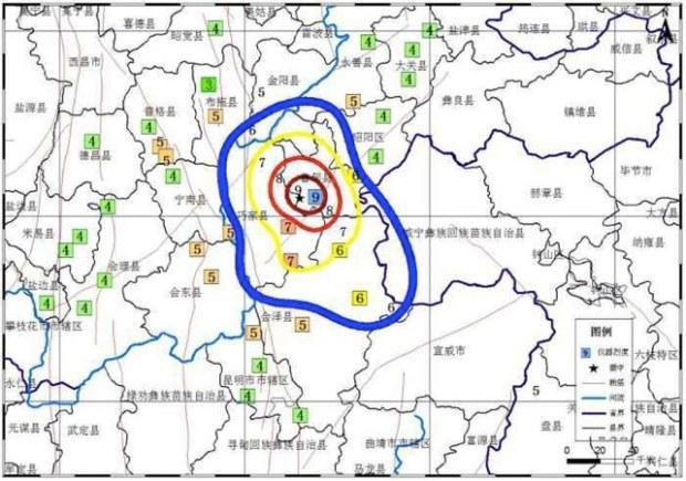 terremotocina 620x435 il CEO di Apple Tim Cook ha condiviso il suo più profondo rammarico per le persone coinvolte nel terremoto dello Yunnan