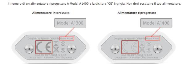 Schermata 2014 09 16 alle 17.40.19 620x253 Programmi di sostituzione ed estensione della copertura per la riparazione