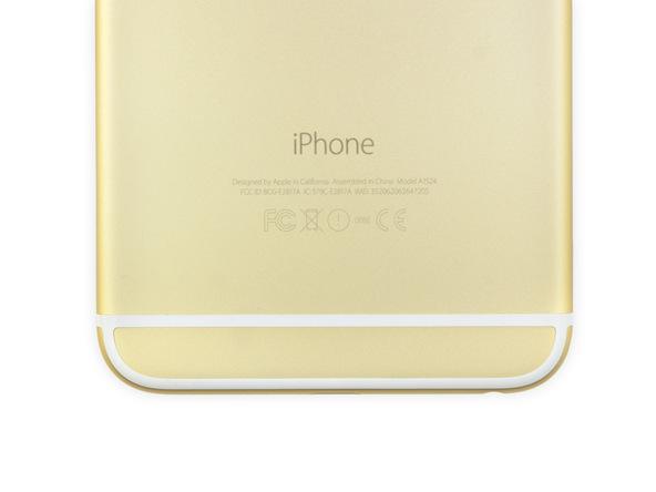 ifixit1 [immagini + Video ] iFixit: iPhone 6 Plus in tutto il suo splendore