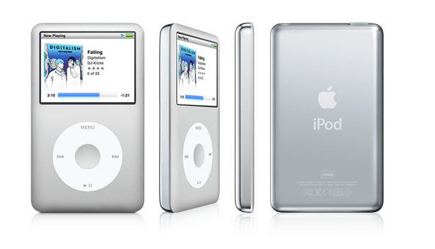 ipodclassic1 LiPod Classic abbandona la scena dello Store di Apple