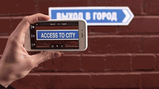 Google traduttore Google traduttore, traduce con uninquadratura grazie a Word Lens